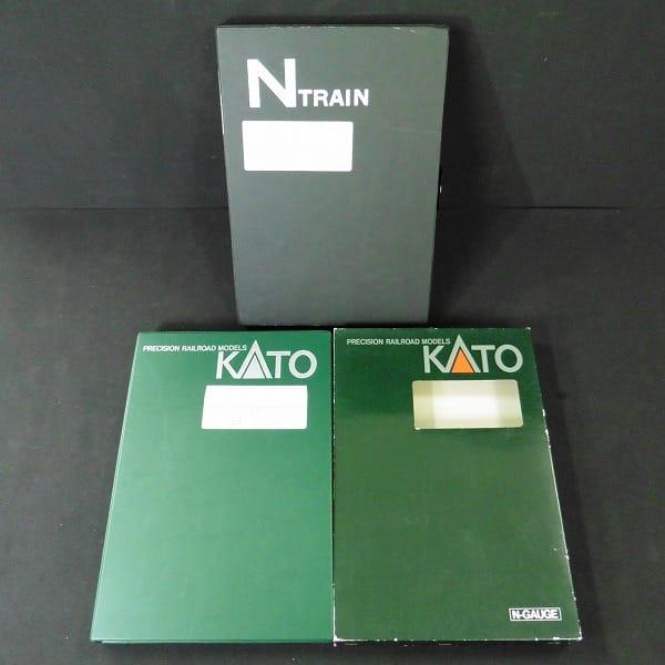 KATO Nゲージまとめて 181系7両 180系4両 計11点/鉄道