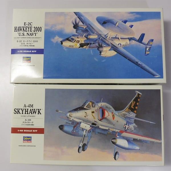 1/72 E-2C ホークアイ 2000 1/48 A-4M スカイホーク
