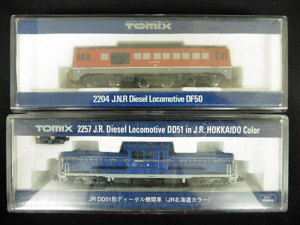 TOMIX Nゲージ DD51形ディーゼル機関車 北海道カラー 他