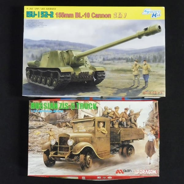 ドラゴン 1/35 ソ連 重突撃砲 ISU-152-2 BL-10 ZIS-5