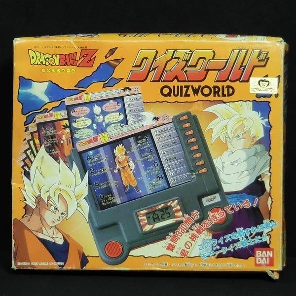 バンダイ ドラゴンボールZ ゲーム クイズワールド 悟空