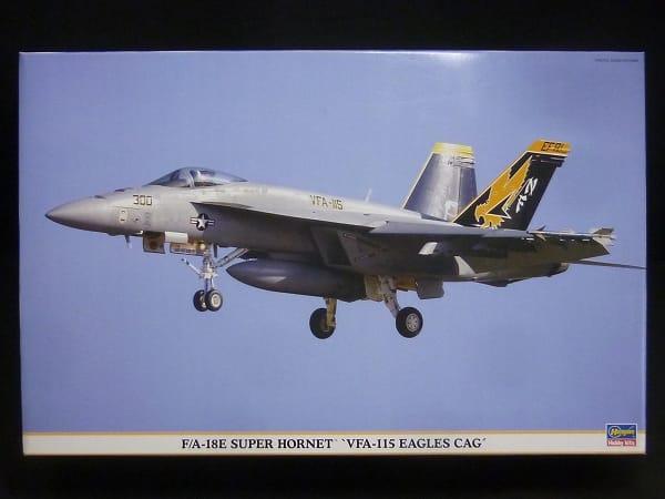 ハセガワ 1/48 F/A-18E スーパーホーネット イーグルス