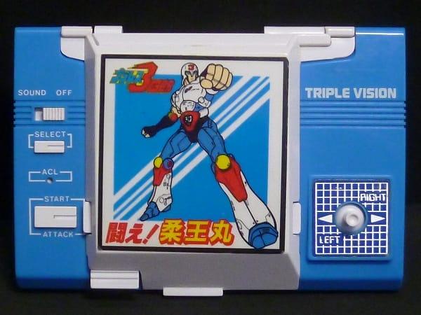LSIゲーム プラレス3四郎 闘え!柔王丸 TRIPLE VISION