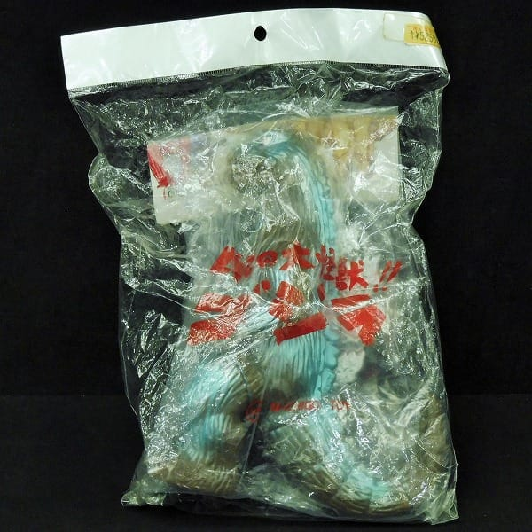 M1号 ソフビ 世紀の大怪獣!! ゴジラ / 特撮 東宝