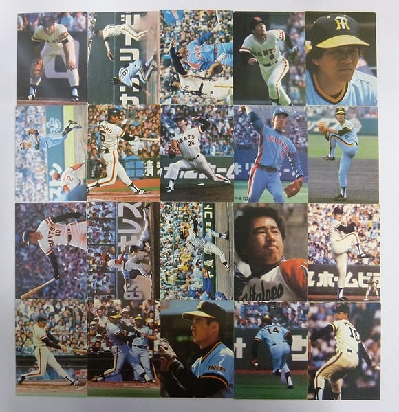 カルビー プロ野球カード 79年 4~6月 オールスター選抜