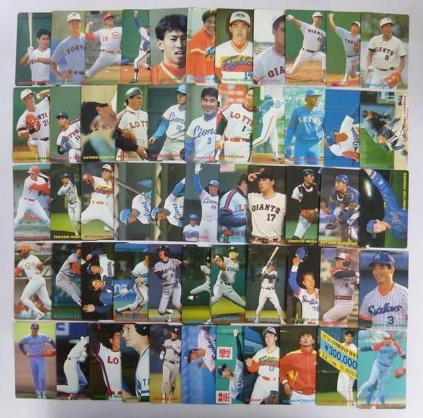 カルビー 当時 プロ野球 カード 1991年 No.1~173 55枚