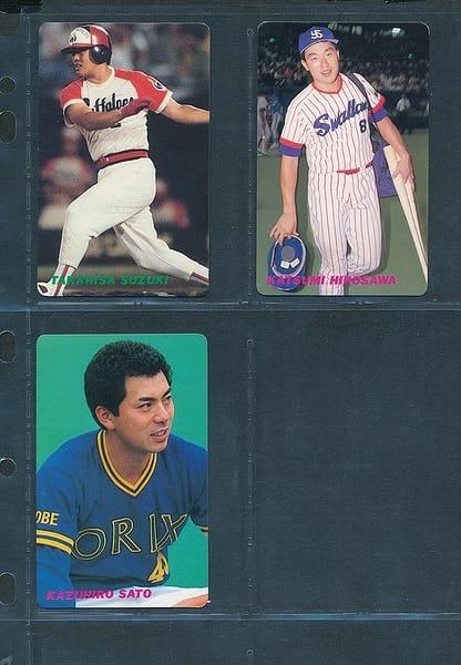 カルビー プロ野球 カード 1991年 No.178 183 194