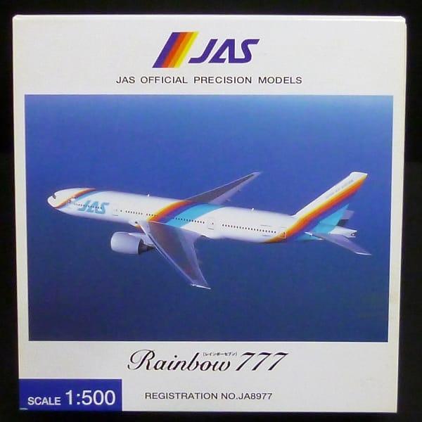 JALUX 1/500 B777 レインボーセブン JA8977 JAS JD51003