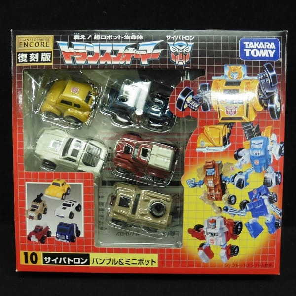 トランスフォーマー 10 バンブル&ミニボット 復刻版