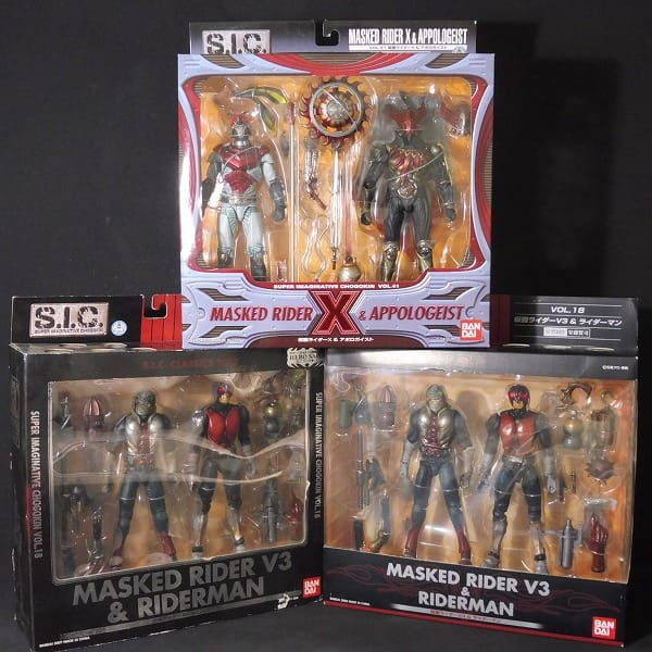 S.I.C. 2007 V3&ライダーマン X&アポロガイスト