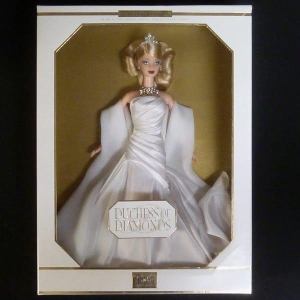 ダイヤモンド 公爵夫人 バービー Duchess of Diamonds