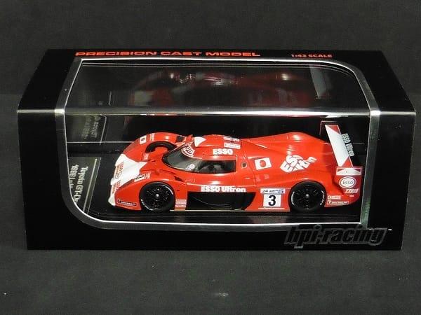 hpi 1/43 トヨタ GT-One TS020 1999 ル・マン富士 #3