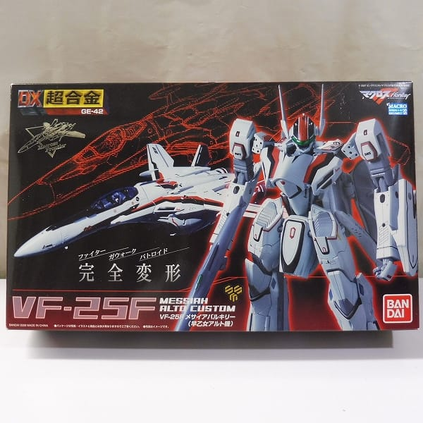 DX超合金 VF-25F メサイアバルキリー  / 早乙女アルト機