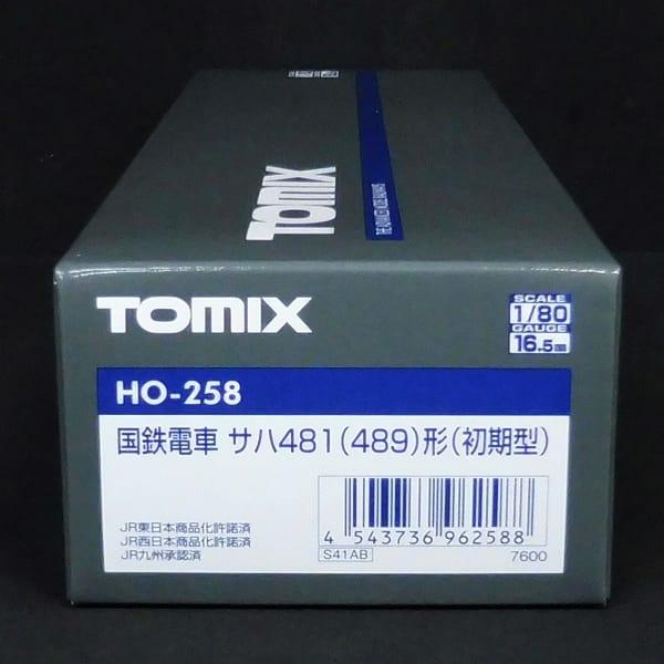 TOMIX HO-258 国鉄電車 サハ481(489)形 初期型 / 485系