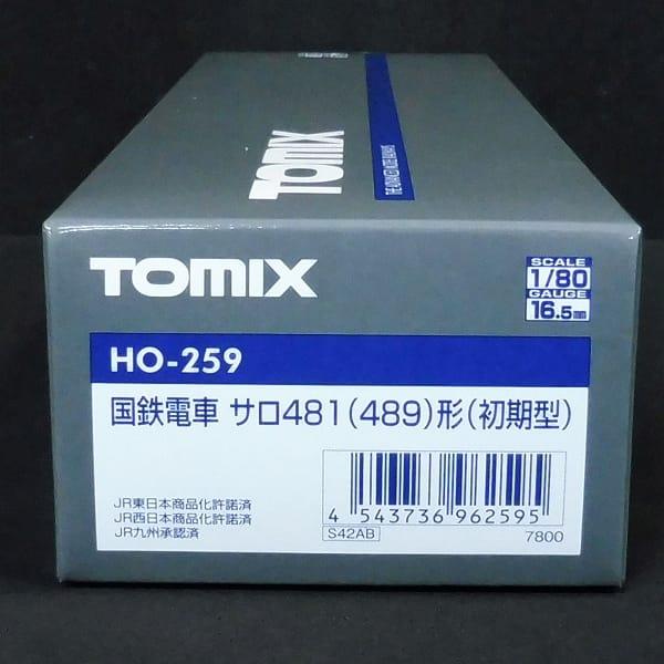 TOMIX HO-259 国鉄電車 サロ481(489)形 初期型 / 485系
