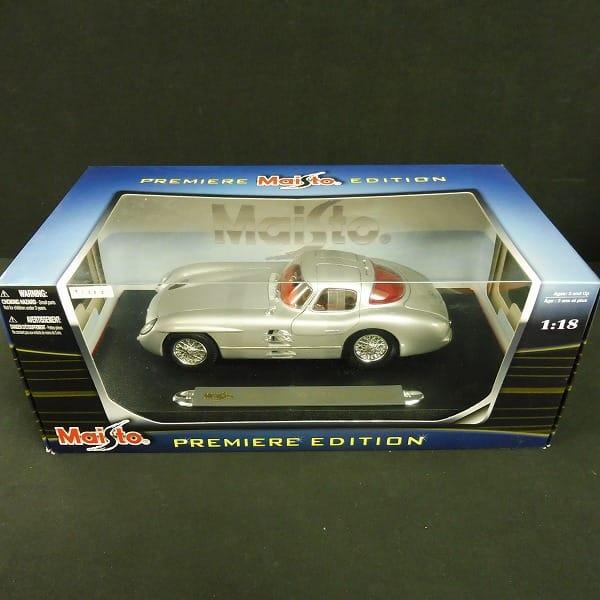 Maisto 1/18 メルセデスベンツ 300 SLR クーペ/ミニカー
