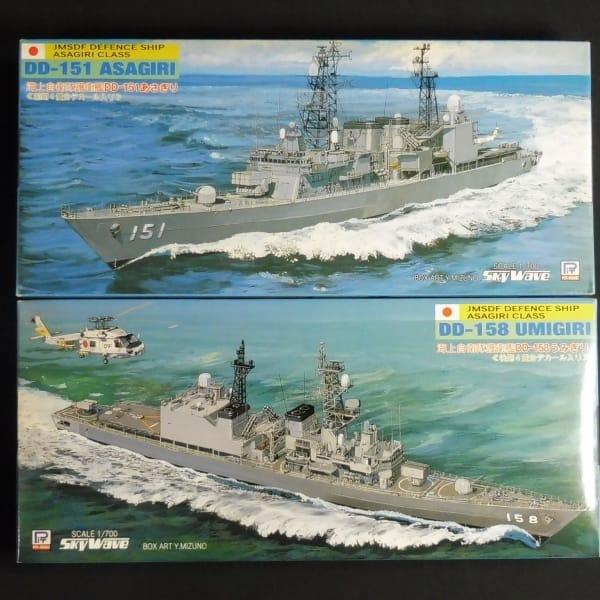 ピットロード 1/700 SW 海自 護衛艦 あさぎり うみぎり