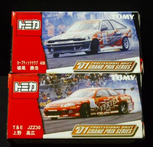 トミカ D1グランプリ AE86 植尾勝浩 JZZ30 上野高広