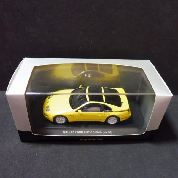 京商 1/43 日産 フェアレディZ 300ZX CZ32 YellowPearl
