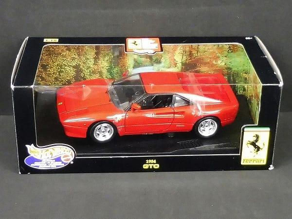 ホットウィール 1/18 フェラーリGTO 1984 赤 Hot Wheels