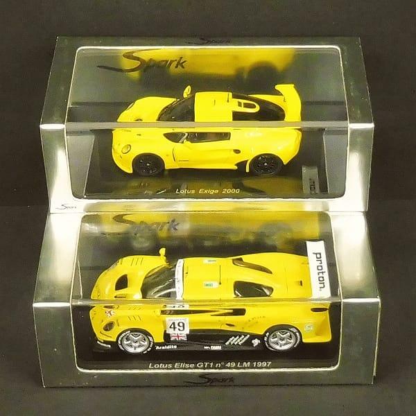 スパーク 1/43 ロータス エリーゼ GT1 ルマン 1997