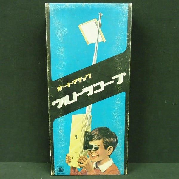 任天堂 オートマチック ウルトラコープ / 1971年