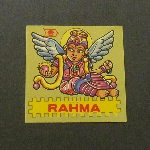 ドキドキ学園 マイナーシール アタック22 RAHMA ラーマ