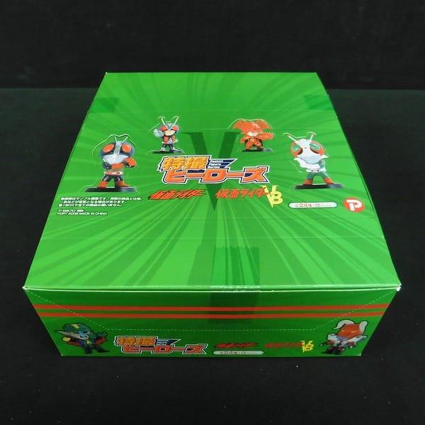 ポピー 特撮ヒーローズ 仮面ライダー V3 BOX ボックス