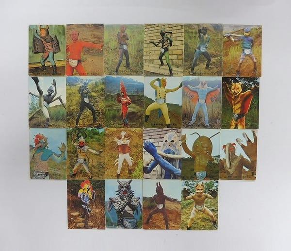 カルビー 当時物 旧 仮面ライダー カード 1 – 31 22枚