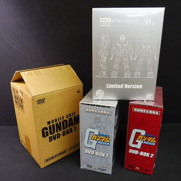 初回限定生産 機動戦士ガンダム DVD-BOX1 2 特典付き