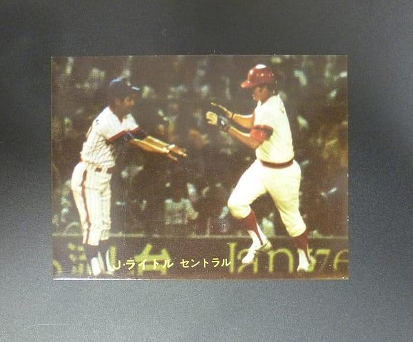 カルビー プロ野球カード 81年 249 ライトル