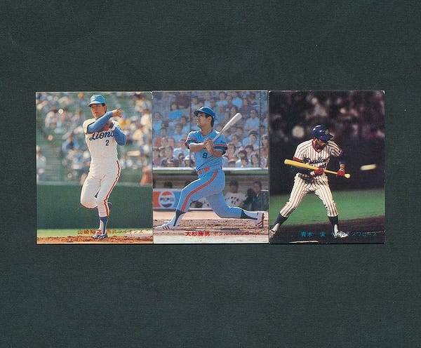 カルビー プロ野球カード 1981年 No.429 430 432 山崎他