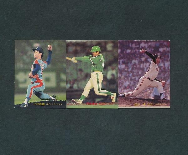 カルビー プロ野球カード 1981年 No.435 436 441 小松他