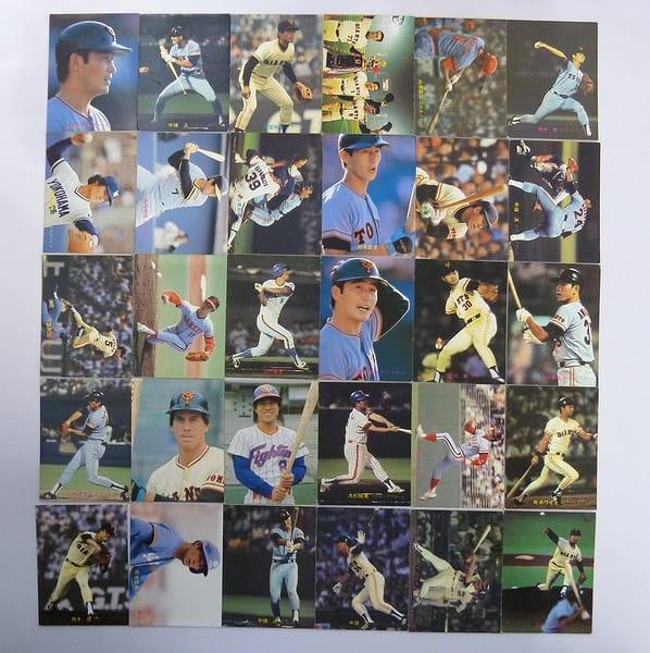 カルビー プロ野球カード 1981年 No.350~400 30枚