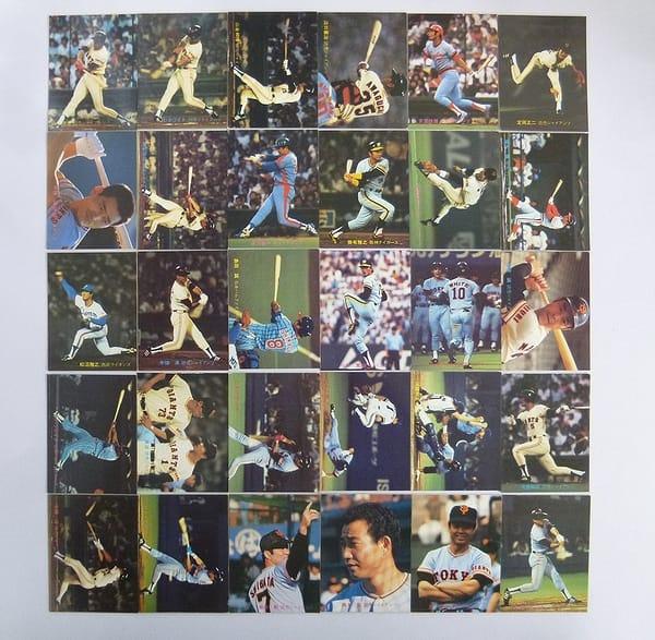 カルビー プロ野球カード 1981年 No.300~347 30枚