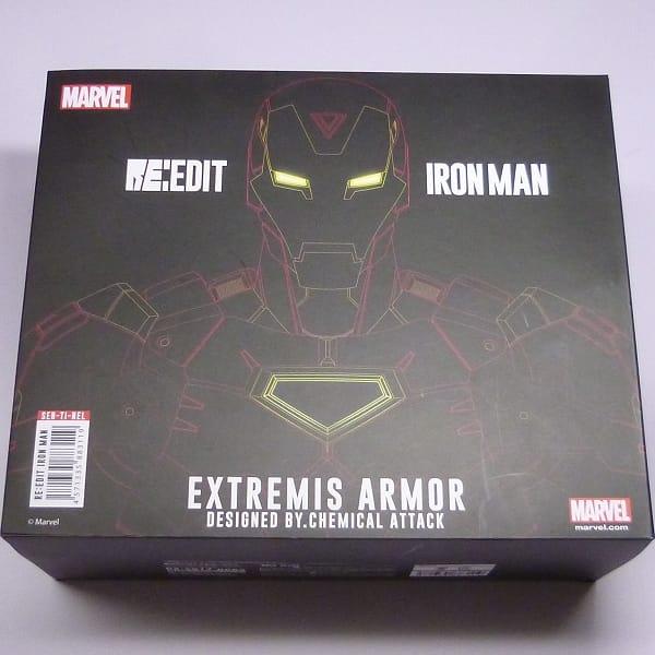 千値練 RE:EDIT #02 アイアンマン EXTREMIS ARMOR