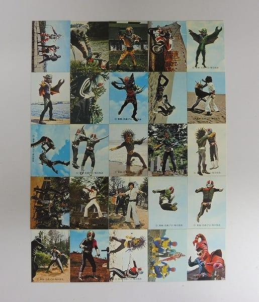 カルビー 旧 仮面ライダー カード 271 – 295 コンプ