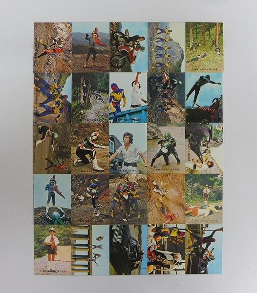 カルビー 旧 仮面ライダー カード 297 – 321 コンプ