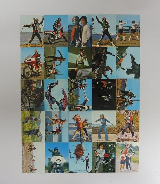 カルビー 旧 仮面ライダー カード 322 – 346 コンプ