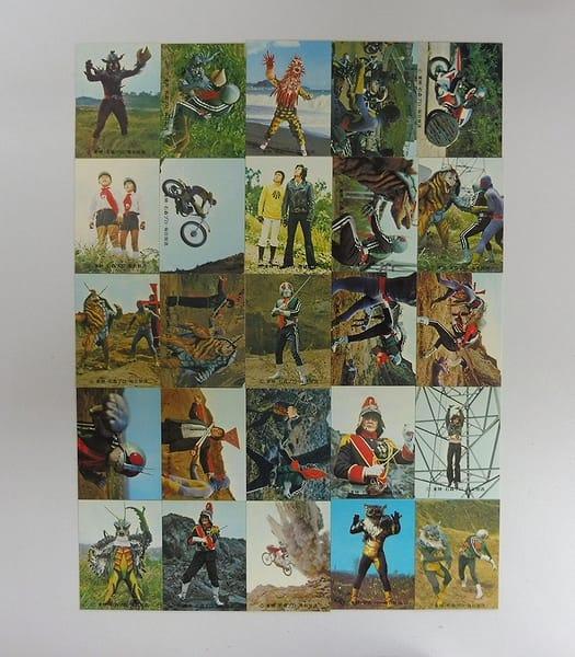 カルビー 旧 仮面ライダー カード 347 – 371 コンプ