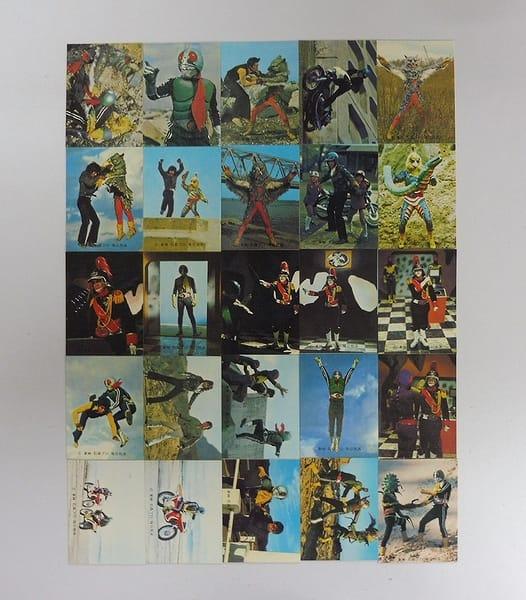 カルビー 旧 仮面ライダー カード 397 – 421 コンプ