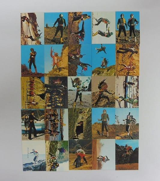 カルビー 旧 仮面ライダー カード 422 – 446 コンプ
