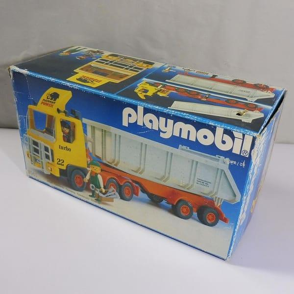 プレイモービル playmobil system 3141 ダンプトラック