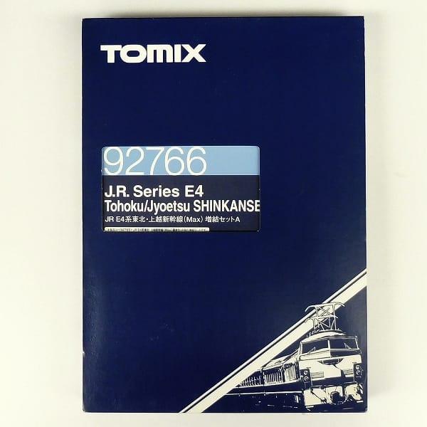 TOMIX Nゲージ E4系 東北・上越新幹線 MAX 増結セットA