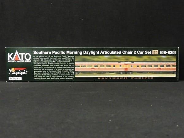 KATO 106-6301 サザンパシフィック2両増結セット #01