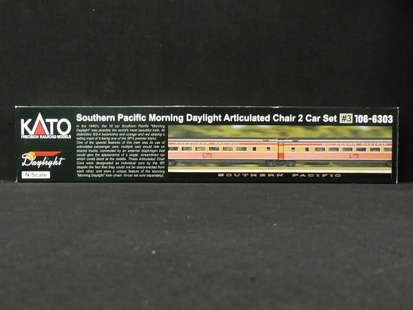 KATO 106-6303 サザンパシフィック2両増結セット #03