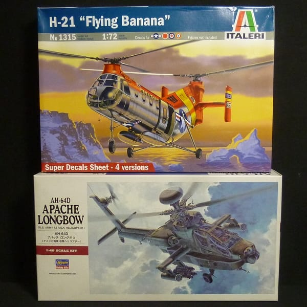 1/48 AH-64D アパッチロングボウ, 1/72 H-21 / ヘリ
