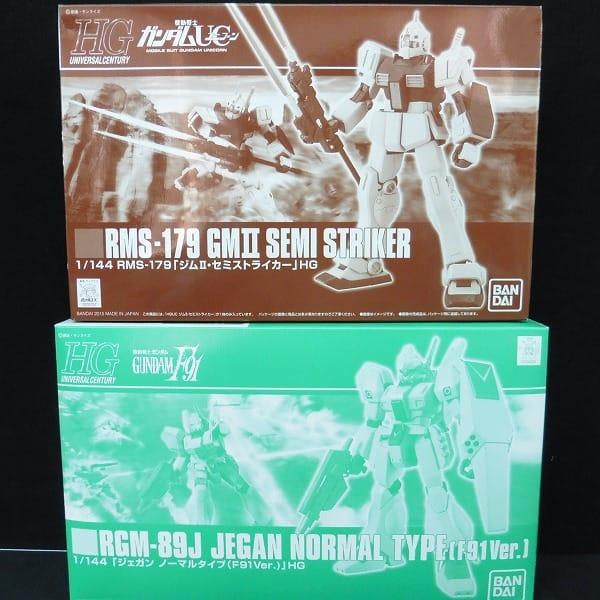 PB限定 HG ジェガン ノーマルタイプ F91Ver ジムⅡ