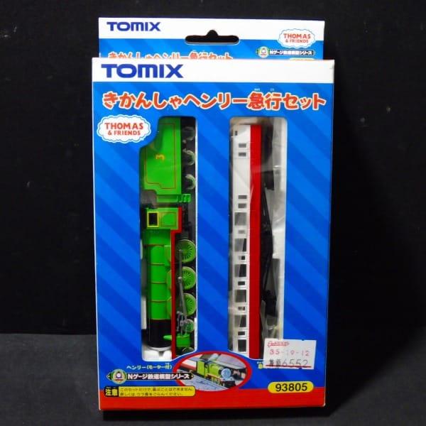 TOMIX Nゲージ きかんしゃ ヘンリー急行セット 93805