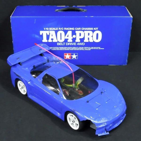 タミヤ TA04 PRO カーボンシャーシ NSX ボディ